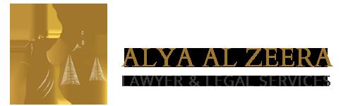 Alya Al Zeera Logo